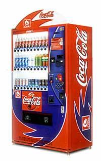 Distributeur de boisson Cmode (2001) 1