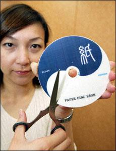 DVD papier (2004) 5