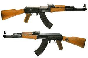 Fusil d'assaut (1944) 3