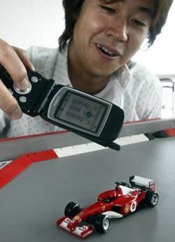 Micro iR: F1 télécommandée par téléphone portable 5