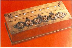 Machine à calculer (XVII) 6
