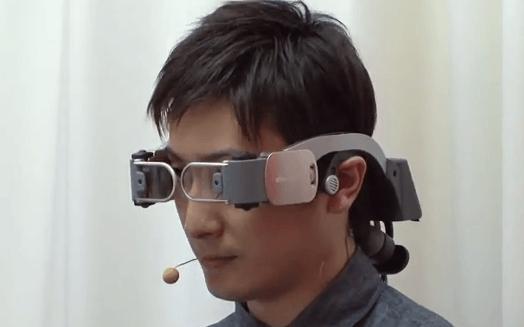 ntt_docomo_glasses