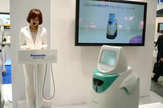 Robot Hospi (2013) 4