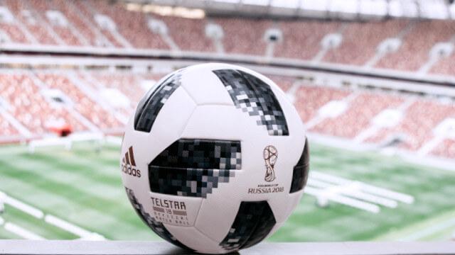 Telstar 18 : ballon officiel de la coupe du monde de football 2018 1